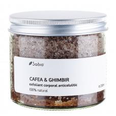 Exfoliant anticelulitic CAFEA ȘI GHIMBIR