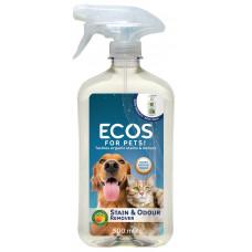 Solutie pentru scos pete & mirosuri cauzate de animale de companie