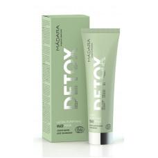 DETOX - Mască ultra purificatoare