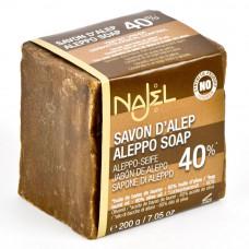 Sapun de Alep ulei de dafin 40%
