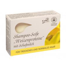 Șampon solid cu lapte de oaie și proteine din grâu (păr normal sau uscat)