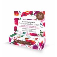 Balsam de buze în ambalaj plantabil - Choco Coffee
