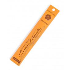 Bețișoare parfumate - lemn de santal
