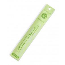 Bețișoare parfumate - lemongrass