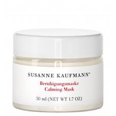 CALMING Mask – mască pentru calmarea și hrănirea tenului